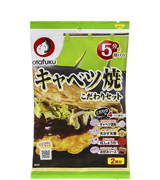 https://www.otafuku.co.jp/image/product/27.jpg